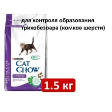 Cat Chow  Hairball Control  1.5 кг