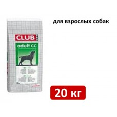 Royal Canin CLUB PRO Adult CC