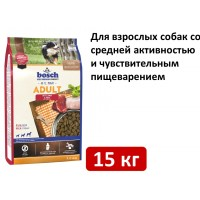 Bosch Adult Lamb & Rice 15 кг