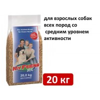 Bosch My Friend 20 кг