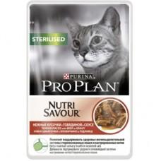 Pro Plan Sterilised с говядинной, 85гр